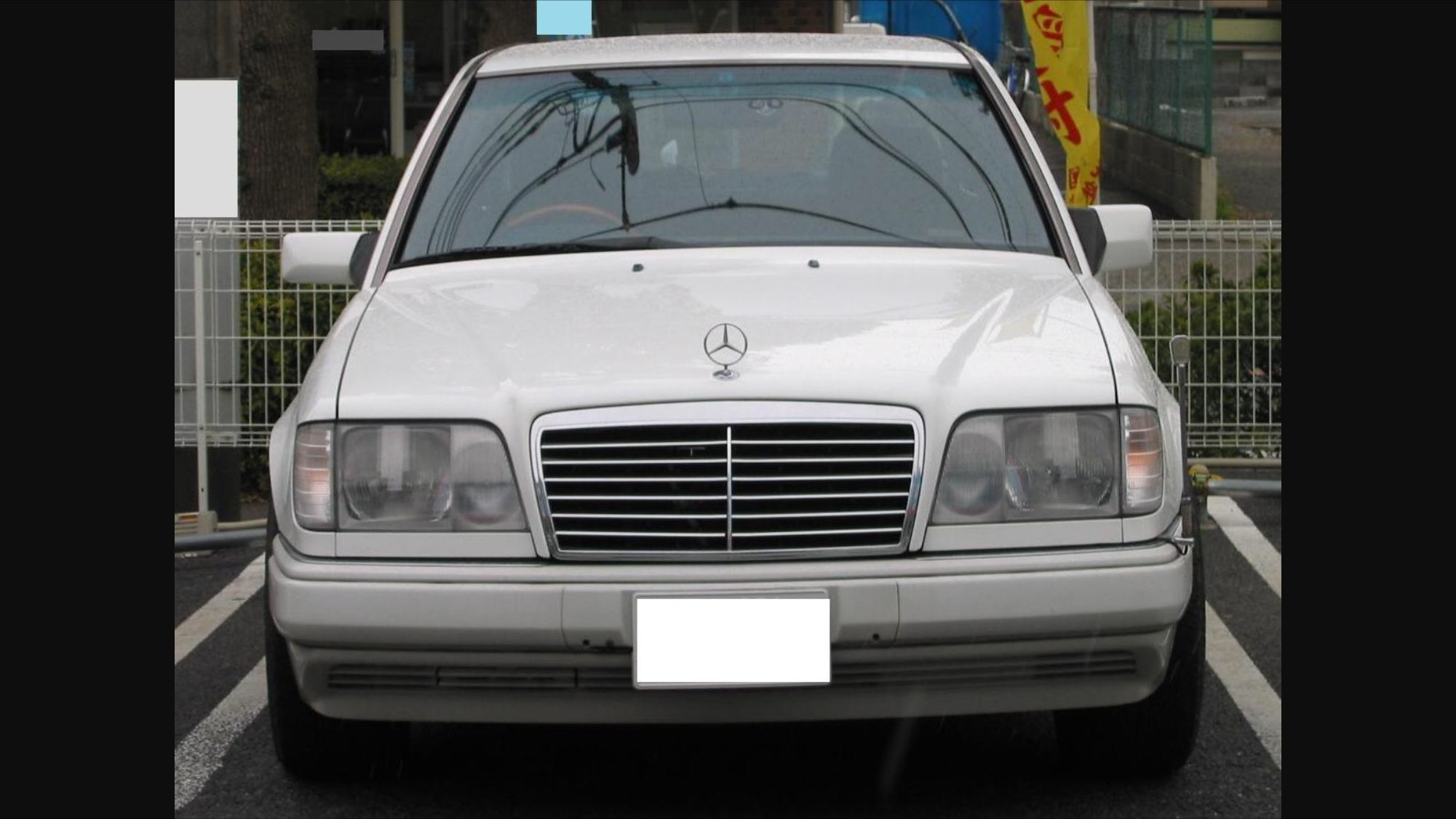Junk 1994 Mercedes-Benz E in Walnut Creek