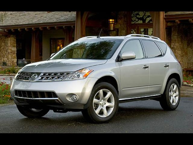 Junk 2007 Nissan Murano in Tupper Lake