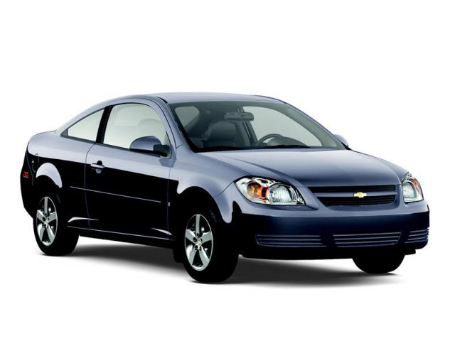 Junk 2008 Chevrolet Cobalt in Center Line
