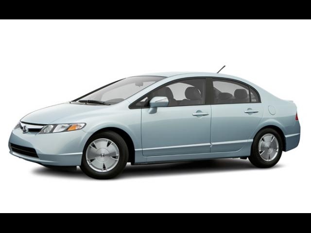 Junk 2008 Honda Civic in Pompano Beach
