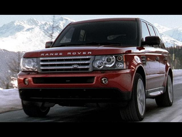 Junk 2008 Land Rover Range Rover Sport in Metairie