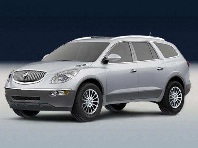 Junk 2010 Buick Enclave in Chicago